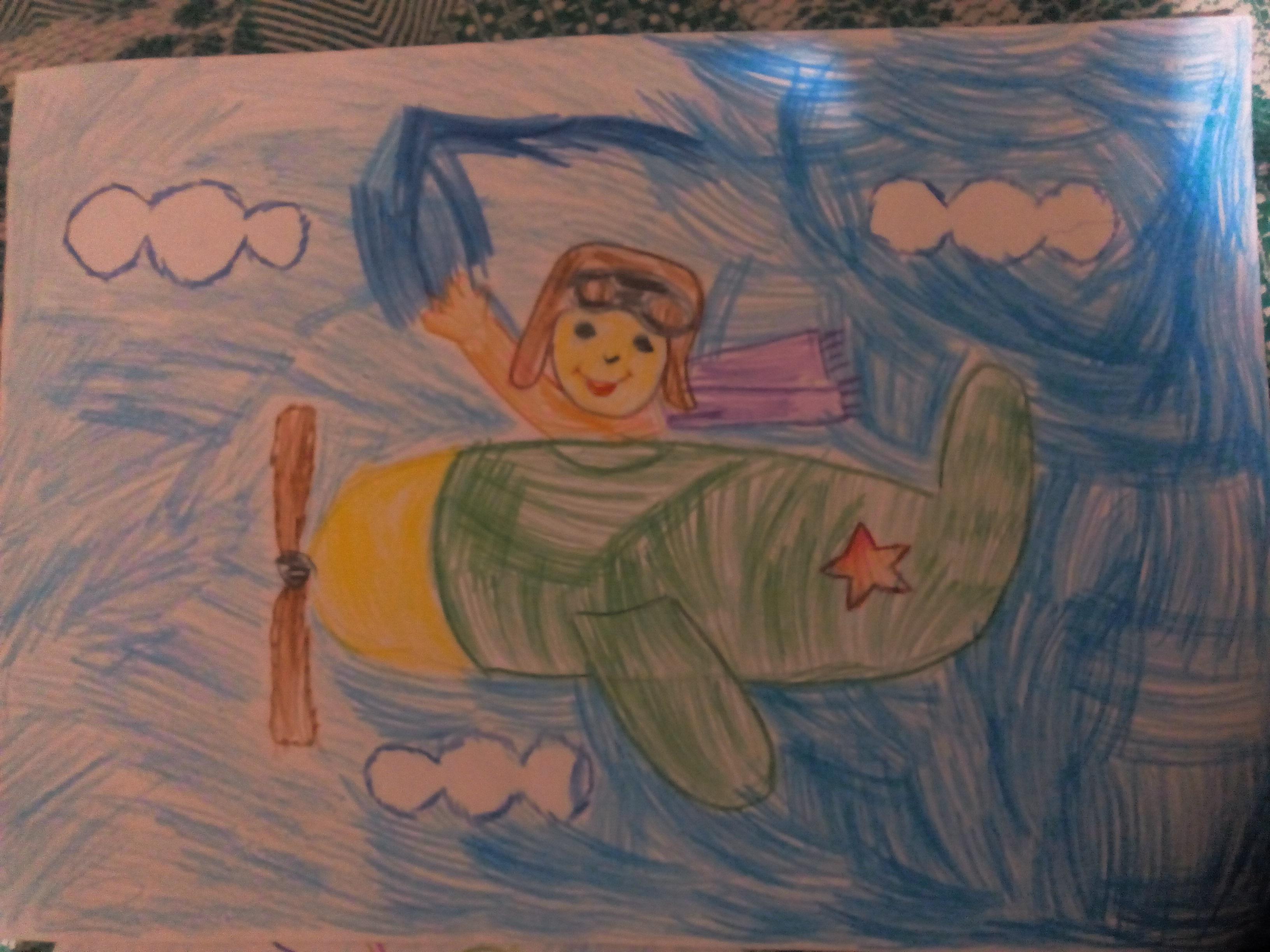 Только детские рисунки 23 февралём